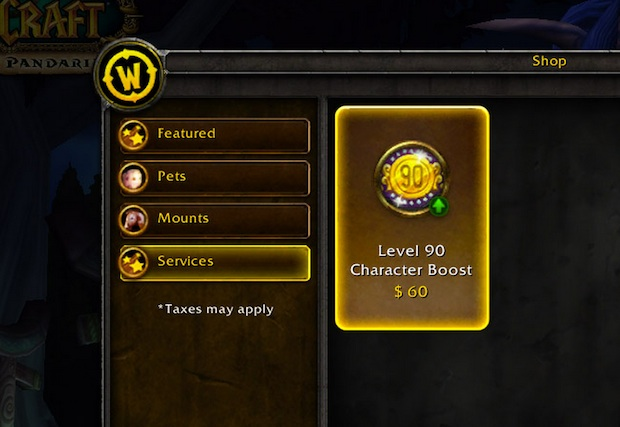 how to use wow character boost