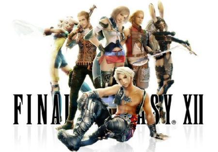 Final Fantasy XII (+3 Trainer) [LinGon]