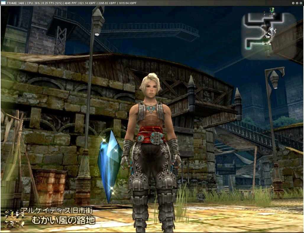 S Pcsx2 V0 9 8 Megagames