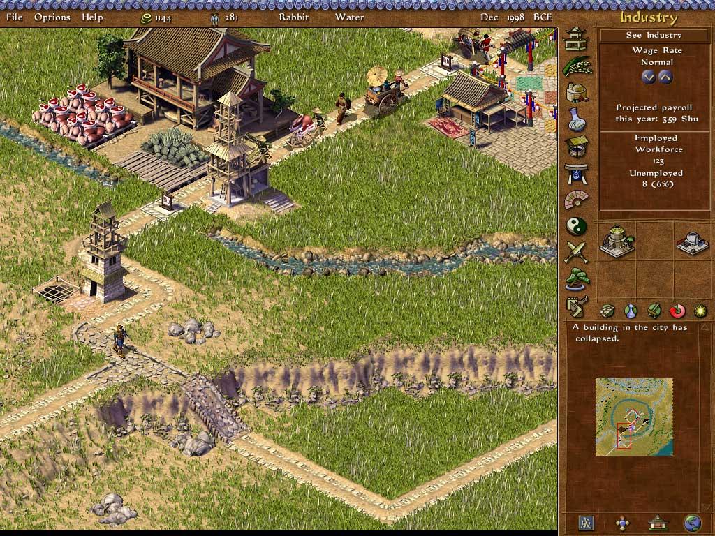 Emperor Game