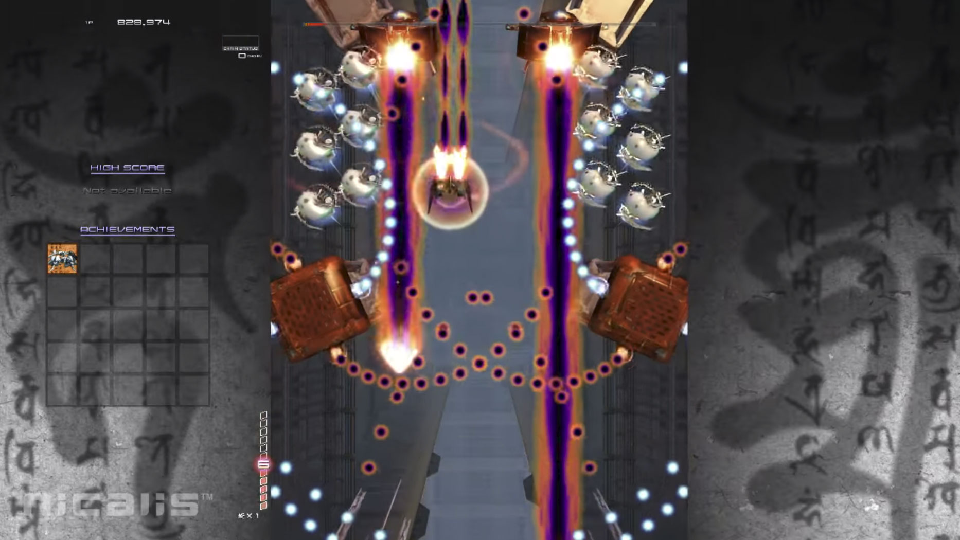 Ikaruga Guns For Nintendo Switch Release On May 29th