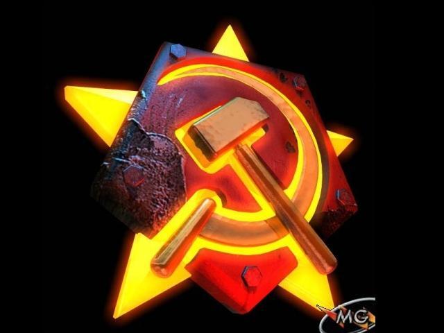 Красная Плесень - Казаки .