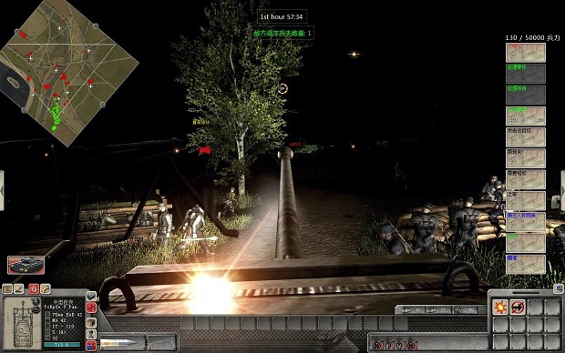 men of war assault squad 2 how to add ai