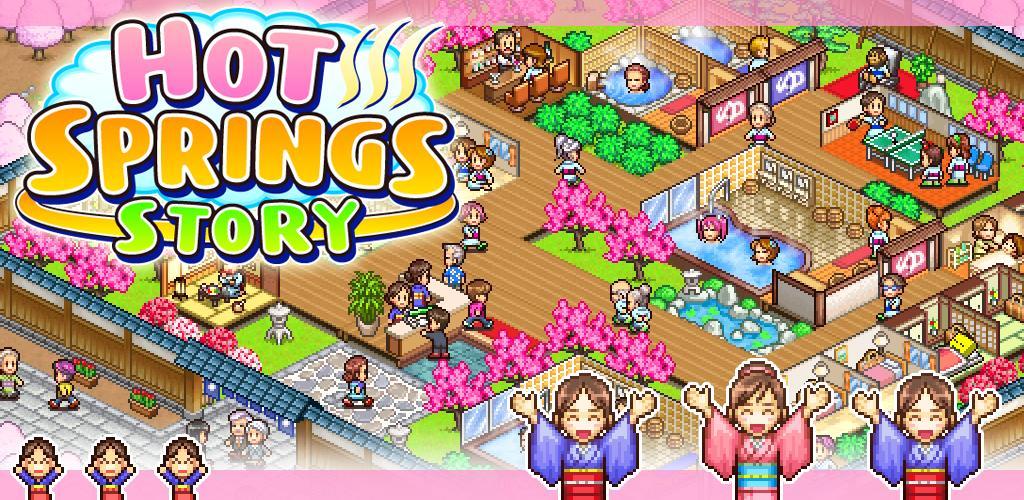 Game Cheats Hot Springs Story Megagames