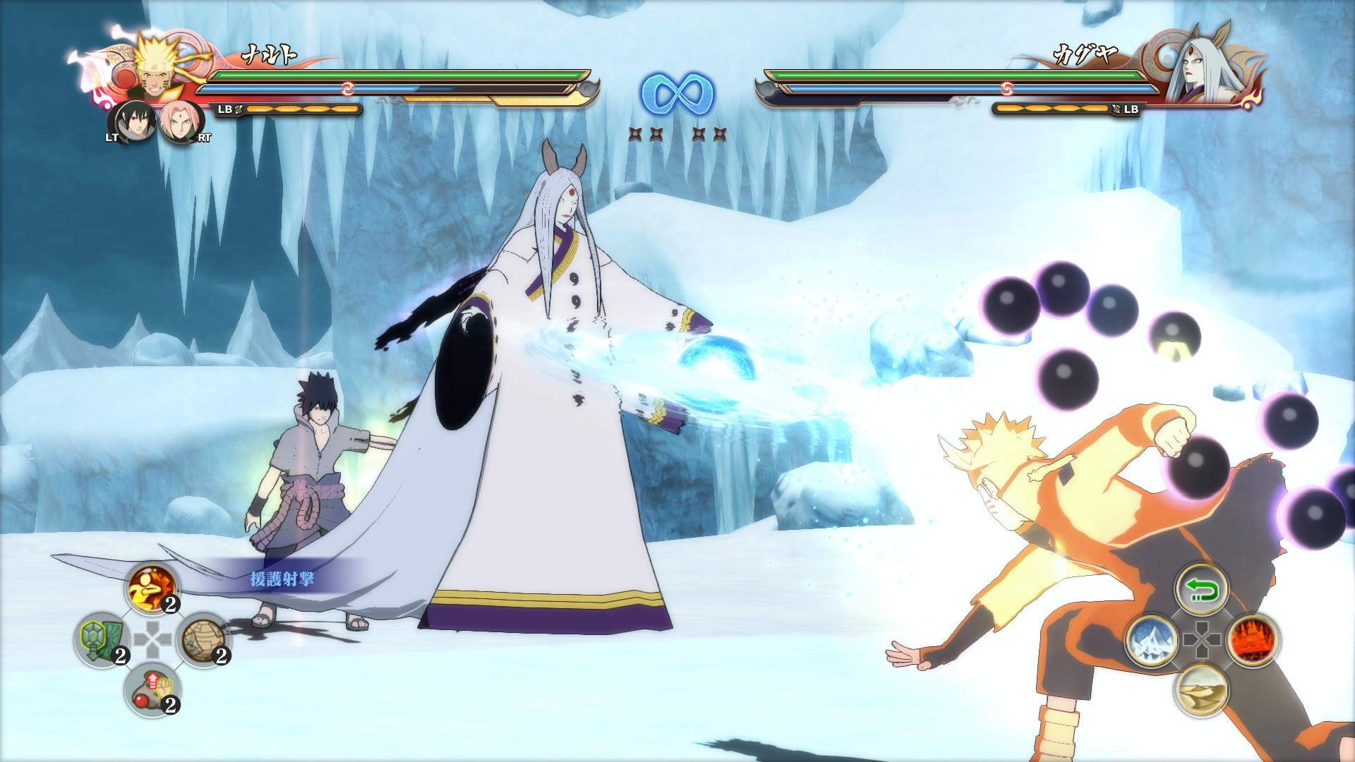 Game Trainers: NARUTO Shippuden: Ultimate Ninja Storm 4 v1 ...