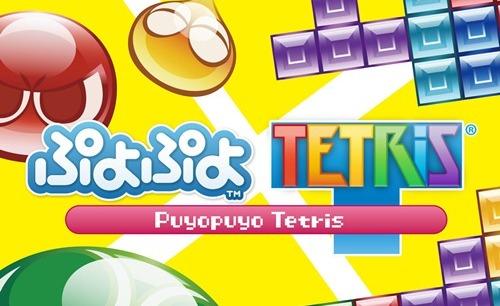 game cheats puyo puyo tetris megagames