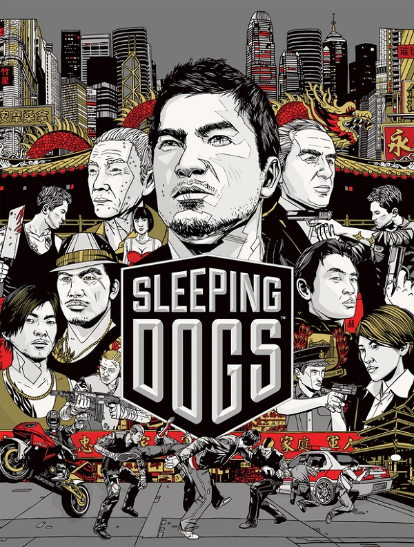 crack sleeping dogs hkshipexe