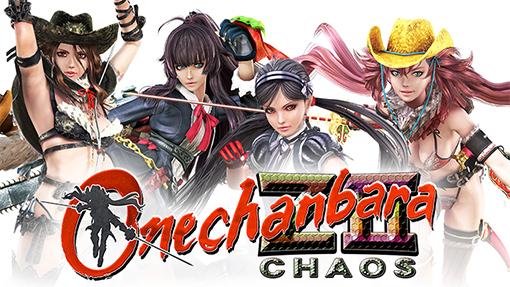 Game Cheats Onechanbara Z2 Chaos Megagames
