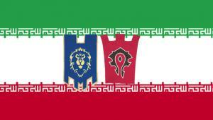 WoW Iran