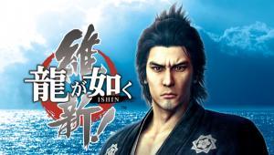 Ryu ga Gotoku: Ishin!