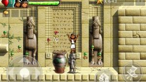 Babylonian Twins HD