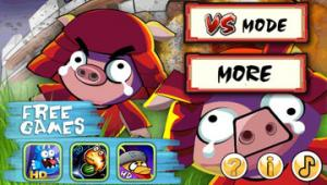 Ninja Chicken 2: Shoot'em Up HD