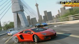 Speed in City II