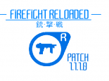 FIREFIGHT RELOADED RELEASE PATCH 1.1.1.0